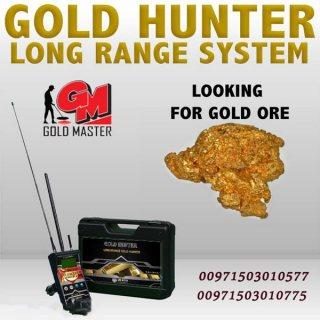 كاشف الكنوز و الذهب جولد هونتر