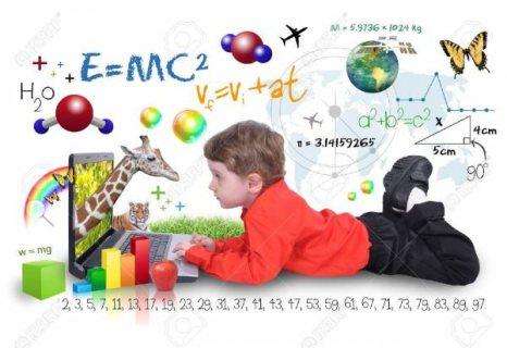 مدرس خصوصى 0547448086 رياضيات وفيزياء واحصاء