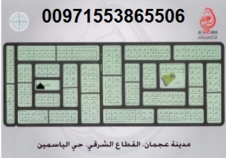 أرض تجاري سكني لجميع الجنسيات مصرح G+1 من المطور شاملة الرسوم