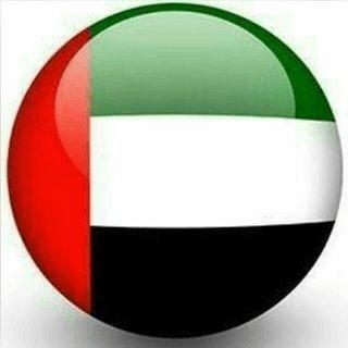 كتابة ابحاث في الإمارات