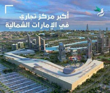 للبيع بالشارقة شقق سكنية بإطلالة بحرية في مدينة الشارقة