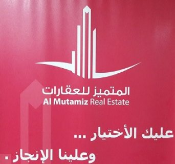 قطعه ارض سكنى استثماري للبيع بمنطقة الجرف 13 زاوية شارعين بموقع مميز