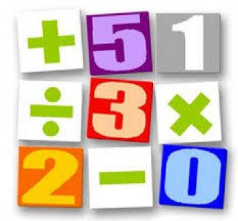 مدرس خصوصى رياضيات 0547448086 الشارقه ودبى وعجمان