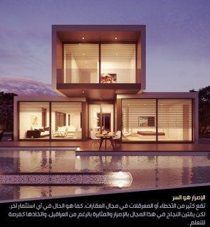شقق للبيع في دبي  بالتقسيط وبدفعات ميسرة
