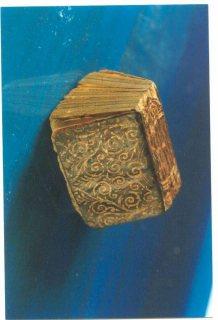 مصحف قديم عثماني حجم صغير مزخرف بلزهب