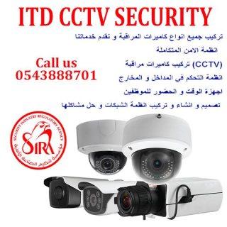 كاميرات مراقبة وأنظمة الأمن المتكاملة CCTV SECURITY SYSTEM
