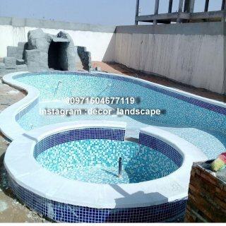 شركة مسابح (احواض سباحة في الامارات ) وتنسيق الحدائق ...