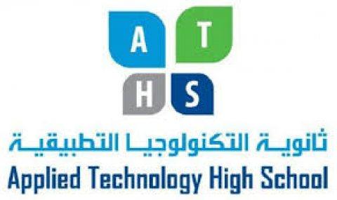مدرس 0547448086 رياضيات واحصاء وفيزياء