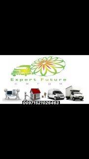 شحن بضائع من الامارات الى العراق 00971521026463  - دبي - الإمارات
