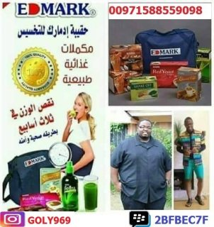 برنامج تنزيل الوزن بصورة طبيعية مأمون ومضمون النتائج 00971588559098