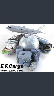 شحن من الامارات الى العراق 00971521026463