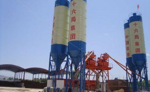 35 م³ / سا محطة خطة الخرسانة