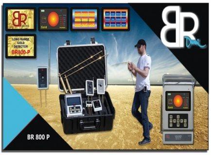 جهاز كشف الذهب الخام والدفين والمعادن والكنوز والدفاين والأحجار الكريمة BR 800 P