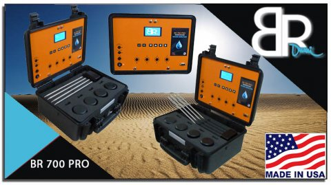جهاز كشف المياة الجوفية والأبار الأرتوازية الأمريكي الأفضل BR 700 PRO