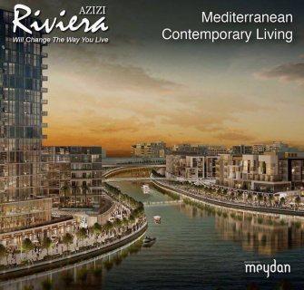 امتلك شقتك الأن في دبي علي قناة دبي المائية الجديدة بمنطقة الميدان تقسيط