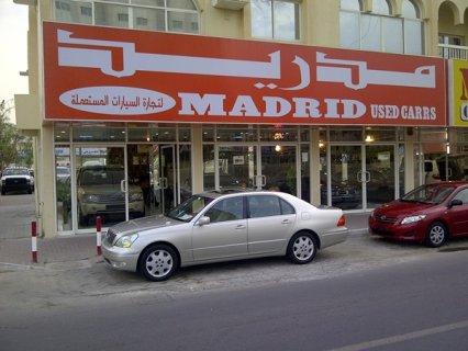 صورة الأولى معرض سيارات في ابو شغاره