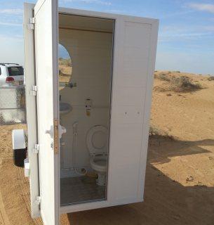 حمامات متنقلة للبيع كرفانات