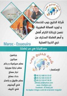 يتوفر لدينا من المغرب فنيين رخام وسيراميك لهم خبرة في أكبر الشركات