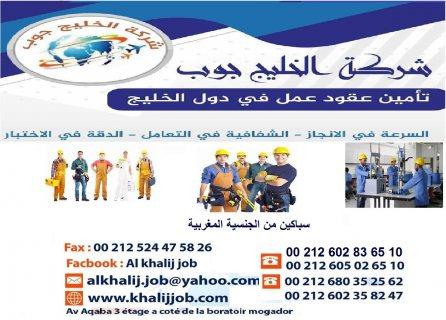 تقنيين تكييف وتبريد تخصص أعمال التكييف والأعمال الكهربائية والسباكة