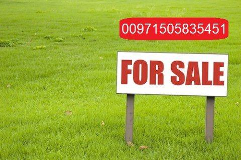 للبيع ارض زاوية سكنى بالزاهية خلف فلل سويت هومز باقل سعر