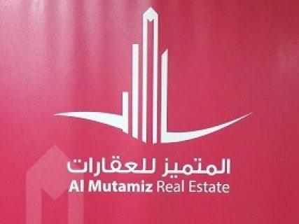 للبيع قطعة ارض بالجرف 16 سكني تجارى قريب شارع الشيخ محمد بن راشد