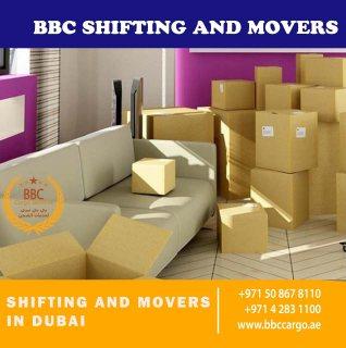 شركة تخزين بضائع ، الاثاث في دبي 00971508678110