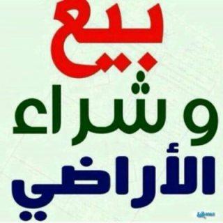 للبيع ارض سكنيه الحوشى الشارقه موقعها مميز سعر مميز
