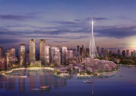 إنتهز الفرصة تملك شقة بخور دبي بدفعة أولى فقط 5% وأقساط  ميسرة