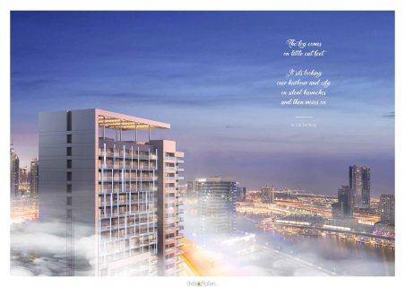 ريفا هايتس من داماك العقارية وهو برج سكني تم تصميمه بدقة في الخليج التجاري
