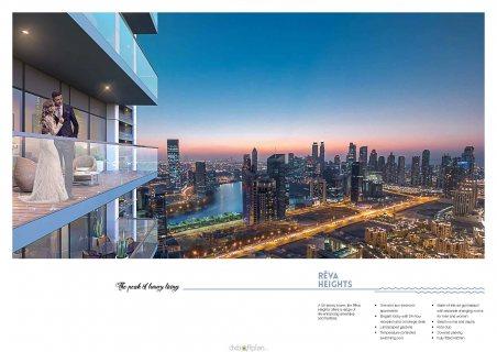 برج ريفا هايتس بالخليج التجاري في دبي