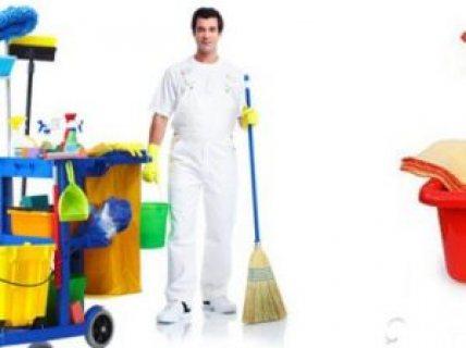 شركة تنظيف شقق الشارقة 0567540424 التميز