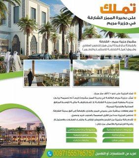 شقق دبي للبيع بالتقسيط