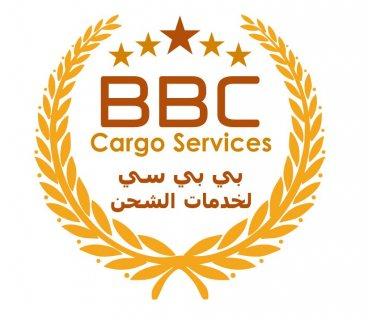 BBC CARGO, Transport, Logistics, Packaging, Storage