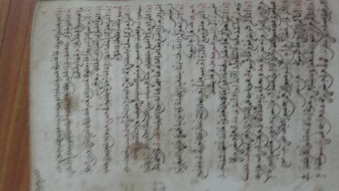 مخطوطات قديمة جدا و ذات قيمة مع طلاسيم للبيع