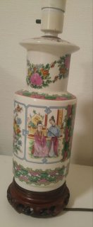 Lovely 15 inch Lamp Vase Antique Chines