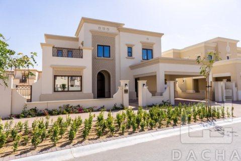 ابدأ بالتملك أحدث مشاريع اعمار فلل الأكسبو جولف بمنطقة دبي الجنوب 3 و4 غرف