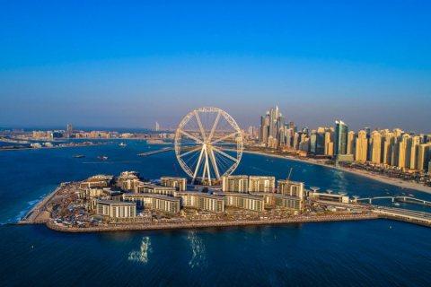 تملك شقتك في دبي بأرقى موقع في دبي بجوار عين دبي جاهزة للسكن تسليم فوري