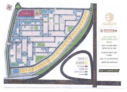 للبيع ارض بمنطه العاليه سكنى تجارى ارضى + 4 طوابق بسعر مميز و بالاقساط