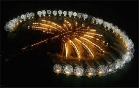للبيع ارض في دبي منطقة ام الشيف