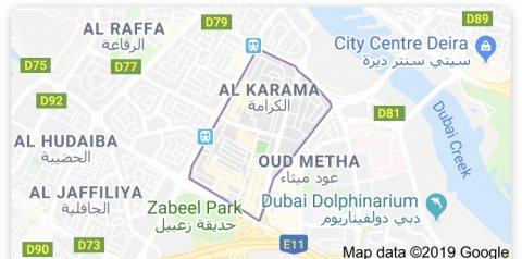 للبيع في دبي منطقة الكرامة