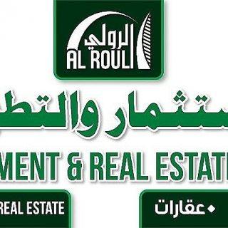 الرولي لمقاولات البناء مؤسسة فرديه إدارة اماراتيه
