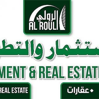 Al Rawli Engineering Consultancy