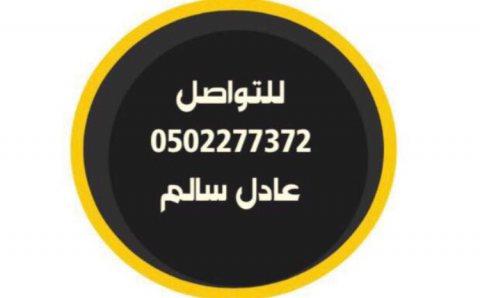 للبيع عمارة في دبي منطقة المرقبات