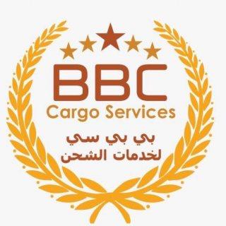 شركة شحن من دبي الى كوردستان و  العراق و سوريا 009647514416927
