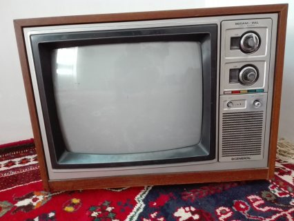 تلفاز قديم