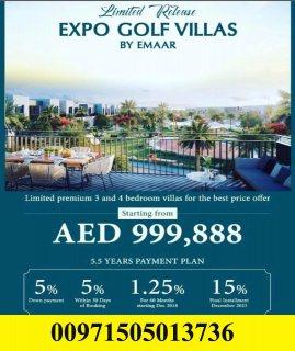 فلل للبيع في دبي بسعر مميز يبدأ السعر من 999.888 درهم