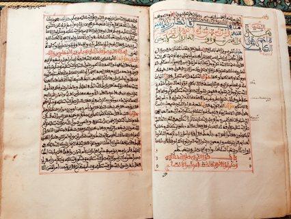 مخطوطة نادرة لصحيح البوخاري