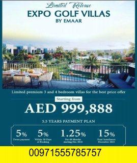 فلل للبيع في دبي بالتقسيط