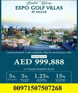 فلل للبيع في منطقه جنوب دبي