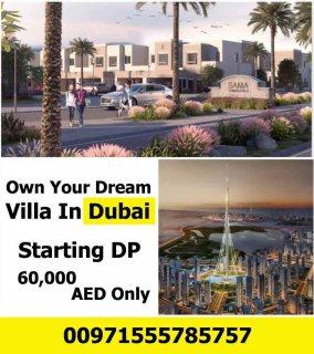 امتلك منزلك الآن في المربع العربيه في دبي بالتقسيط